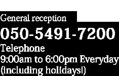 General reception 050-5491-7200